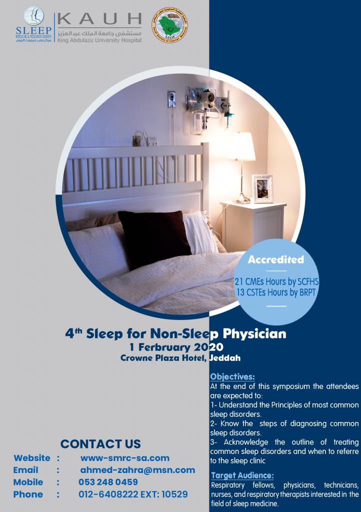 sleep for non sleep physician dark blue